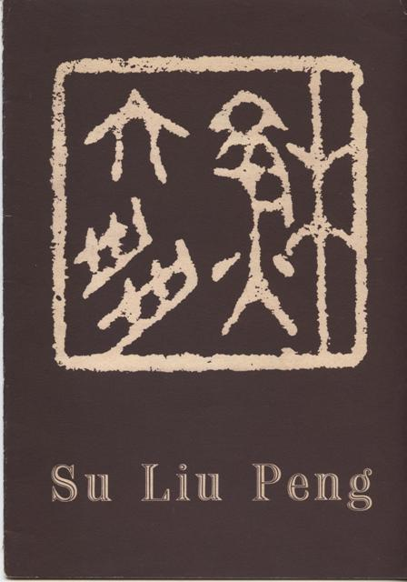Image for Su Liu-Peng.  Forward by Curator John Warner.