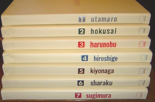 Image for Ukiyoe-Hanga, 7 volumes complete.