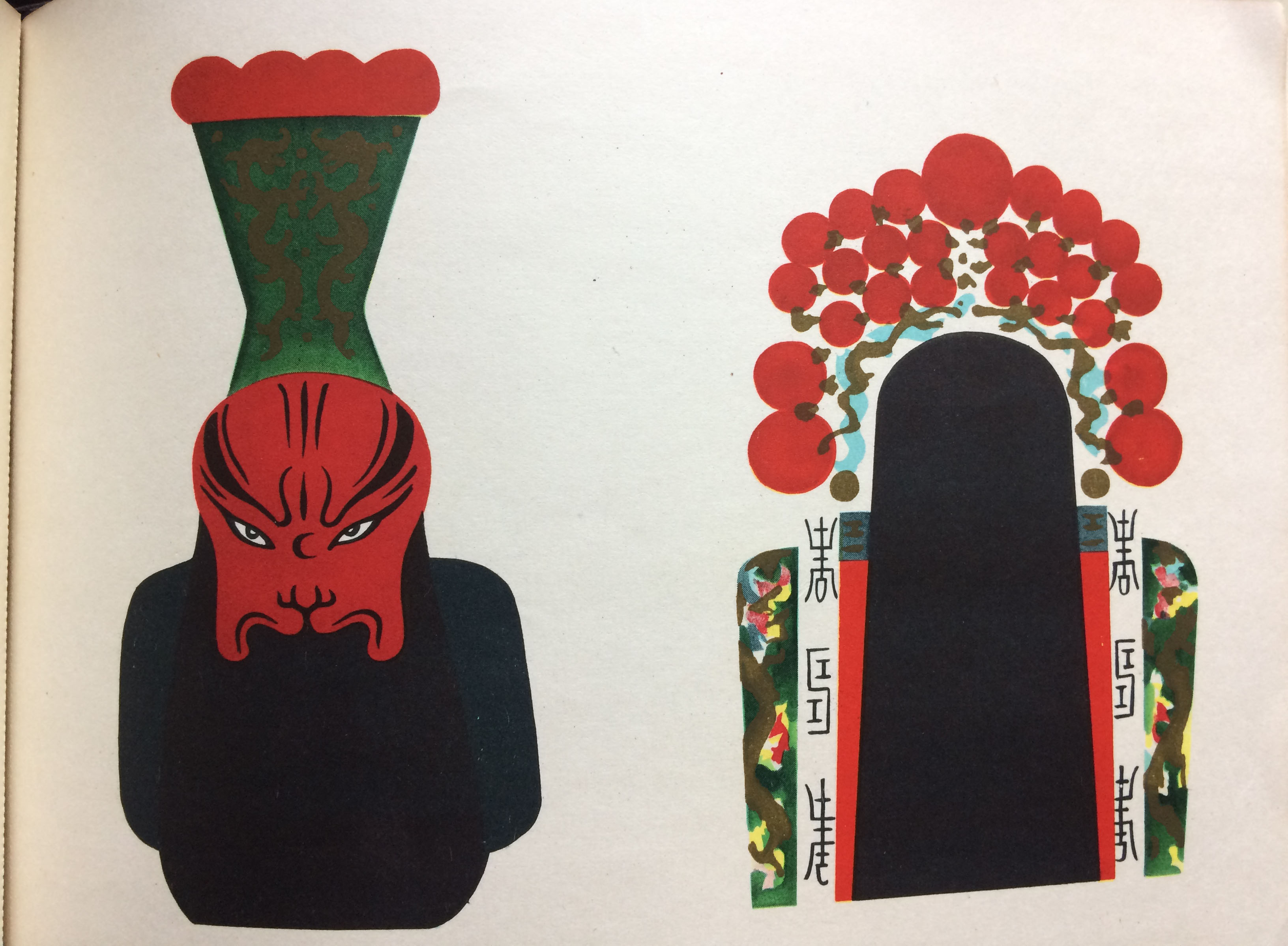 Image for Peking Opera Make-Up, An Album of Cut-Outs.
