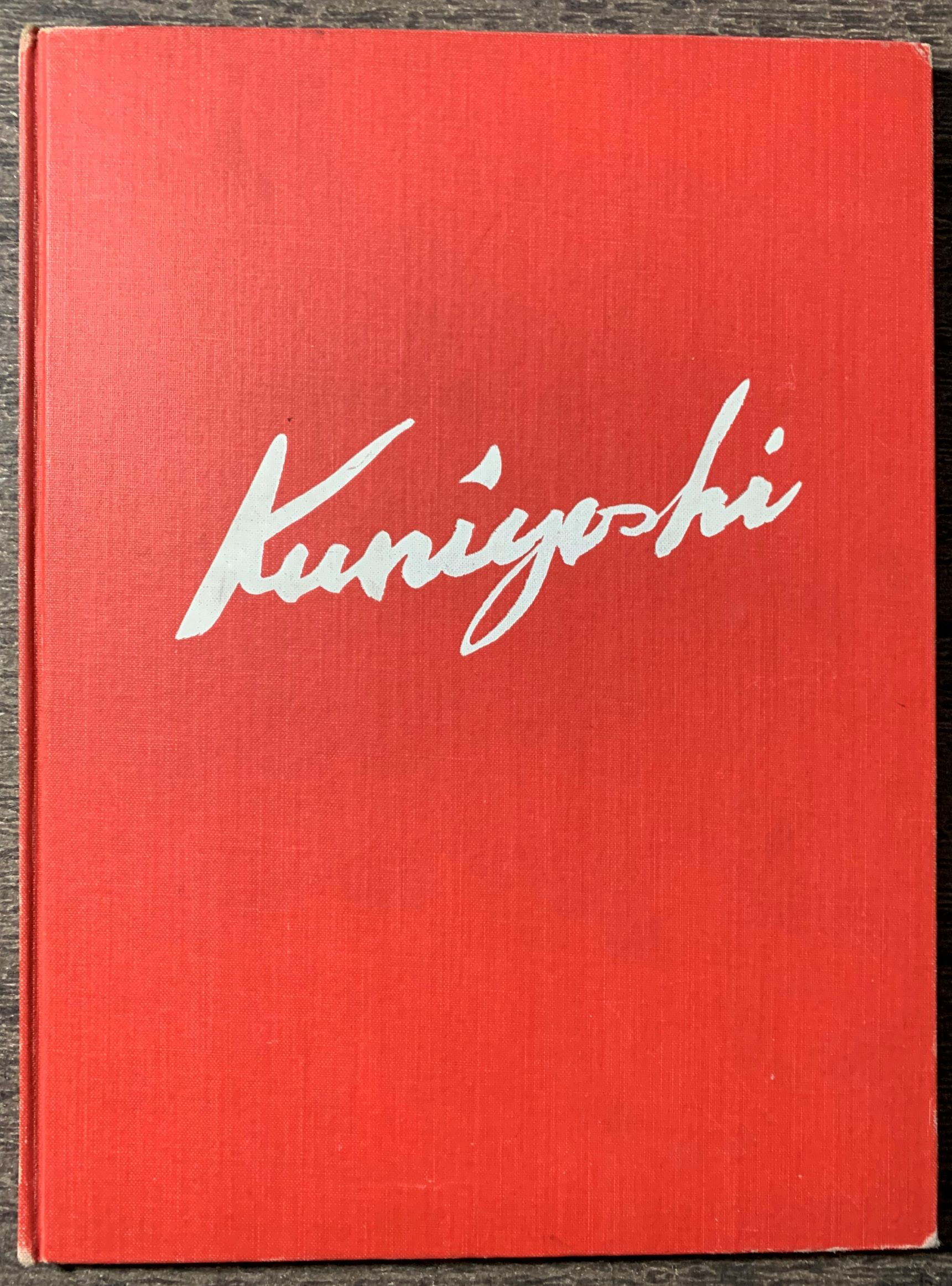 Image for Yasuo Kuniyoshi [inscribed by the artist].